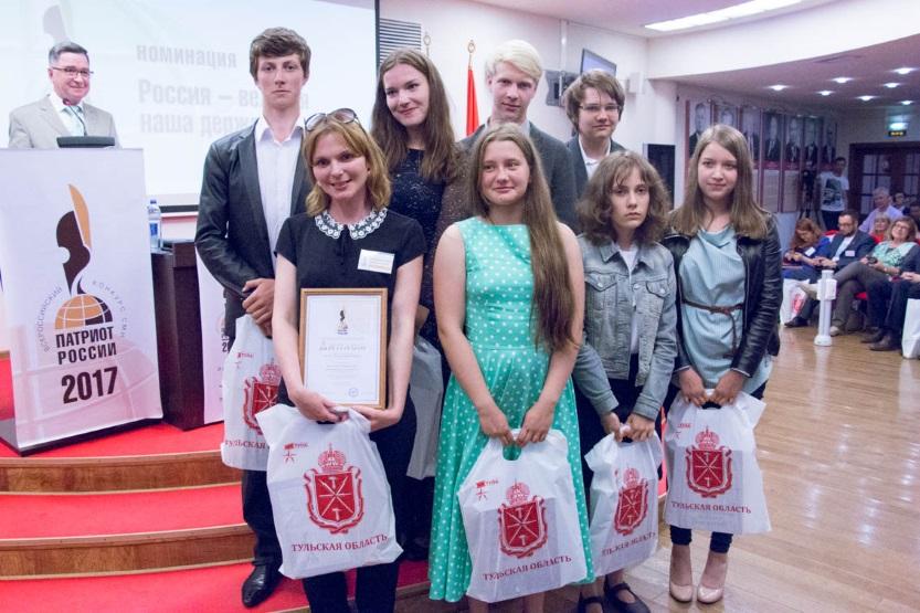 Всероссийский конкурс в туле 2017